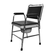 老人合适的椅子怎么选择