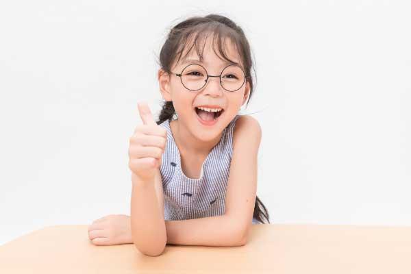 什么食物对孩子的视力好 多吃柑桔防视力退化
